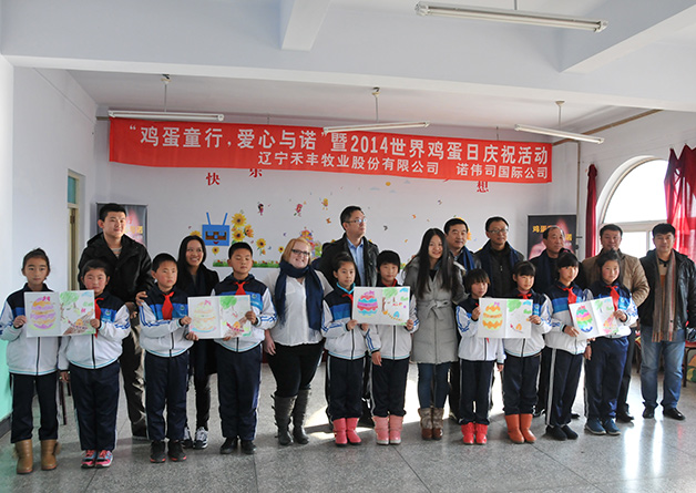 On the World Egg Day, Novus and Wellhope jointly held charitable activities in a primary school