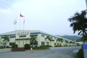Guangzhou Xiangshun Livestock Equipment Co., Ltd.