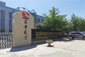 Shenyang Fame Biotechnology Co., Ltd.
