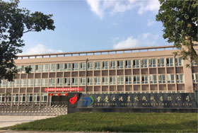Chongqing Dahong Agricultural Machinery Co., Ltd.