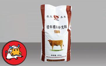 产品名:犊牛精料补充料