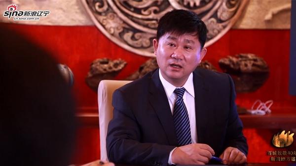 金卫东:改革开放让中国更强大