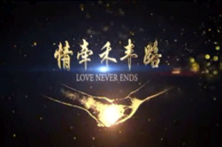 Love Never Ends- For Wellhope's 20th Anniversary